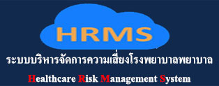 hrms oncloud2